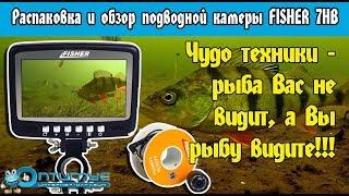 Підводна відеокамера для риболовлі Fisher CR110-7HB. Розпакування та огляд