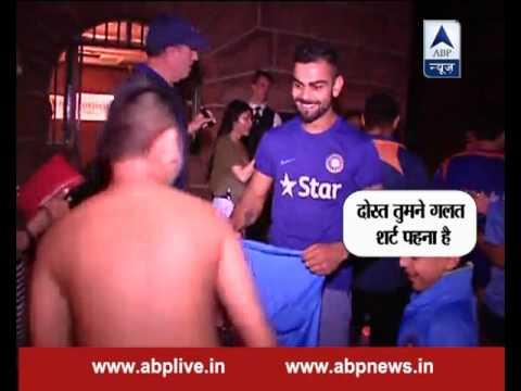 India Vs Australia: Check out the generous side of Virat Kohli