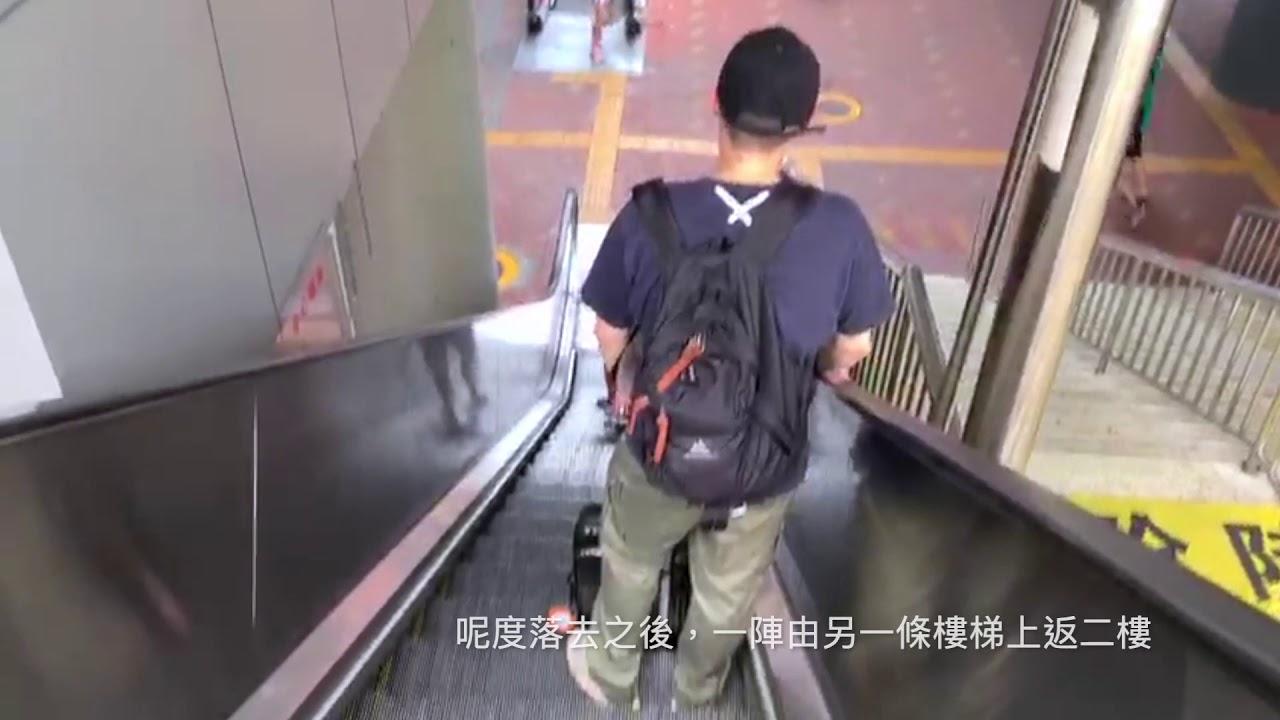皇崗一嗨租車教學 - YouTube