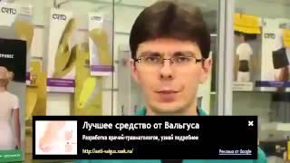 вальгус операция цена(, 2014-08-26T11:37:06.000Z)