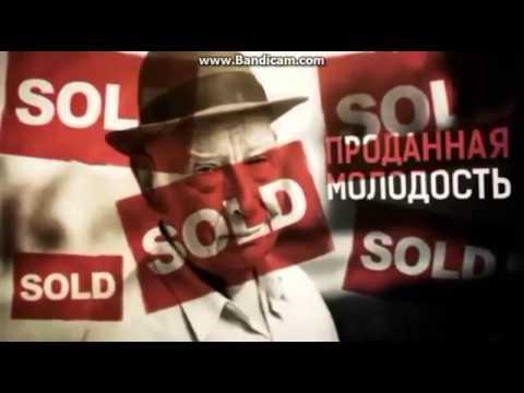 ЛАМИНИН СВОБОДА ВЫБОРА LPGNиз YouTube · Длительность: 23 мин21 с