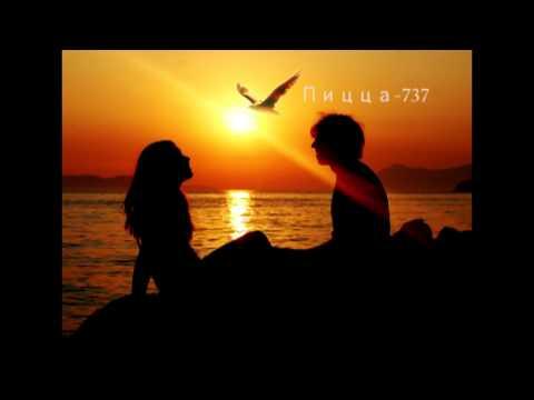 Music video Пицца - 737