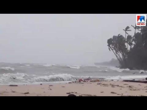 ബുറെവി ചുഴലിക്കാറ്റ് പാമ്പന് പാലത്തിന് സമീപമെത്തി;  80 കിലോമീറ്റര് വരെ വേഗം | Burevi cyclone