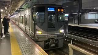 JR 東海道線 京都駅 新快速長浜行き 225系(前4両)+223系(後ろ8両)