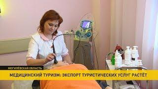 Туры для похудения пользуются большой популярностью у туристов в Беларуси