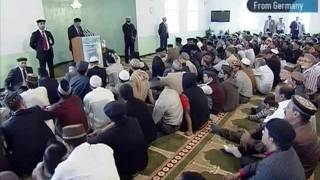 Opening of Baitul Ghafur Mosque, Meeting of Dignitaries and Mayor Berlin, Berlin tour, Germany 2011