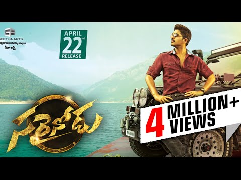 Sarainodu Telugu Movie Success | Allu...
