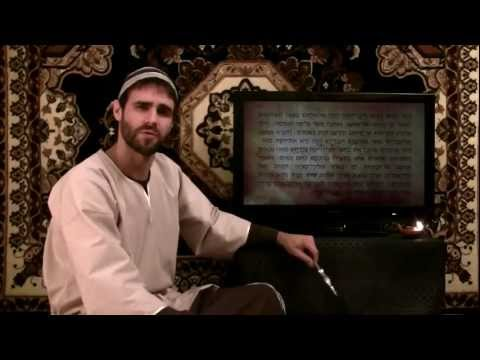 Biblical Hebrew Lesson 40 | Elijah and the False Prophets | Love and Friendship 6 - Romantic Lines