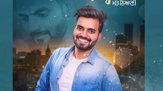 Matt Nayani (Audio Teaser) - Arkay | Raahi Verma | Elite Music | Latest Punjabi Song 2018