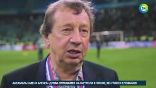 Человек и паровоз: Юрий Семин отмечает юбилей - МИР24