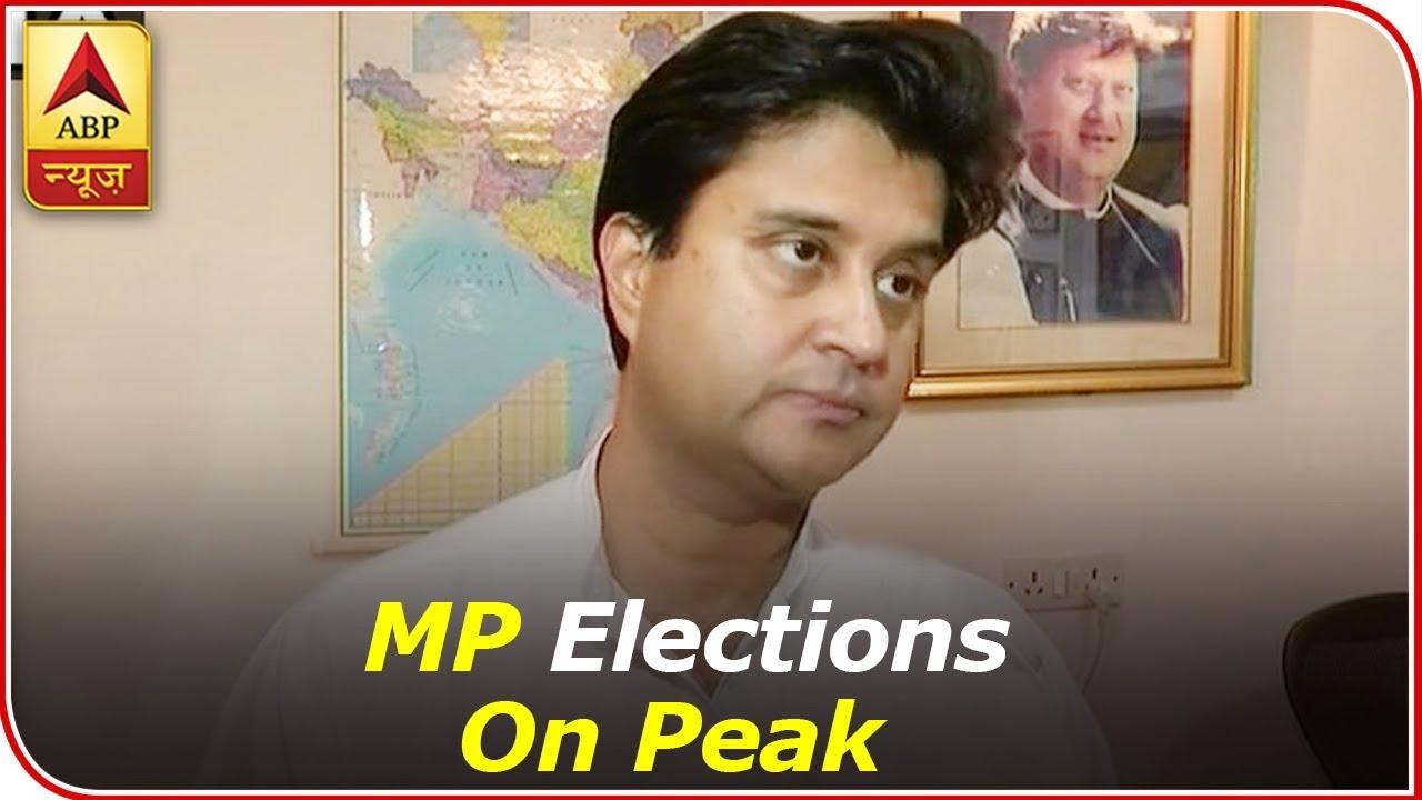 ABP News LIVE | Madhya Pradesh Polling On Its Peak | ABP News