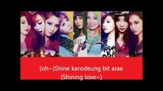 Romantic street - SNSD lyrics