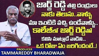 Tammareddy Bharadwaja About George Reddy College Life