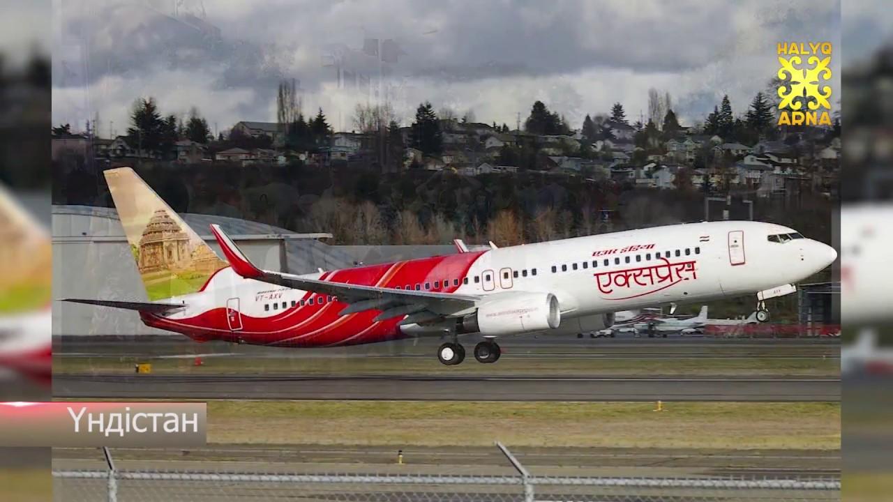 air india booking - HD1600×1034