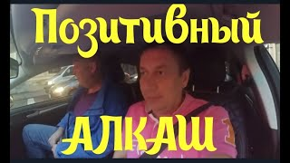 Обычный пьяный турист в такси