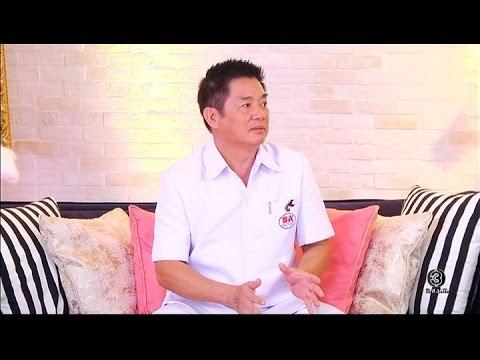 ย้อนหลัง เก้ง กวาง บ่าง ชะนี | ในหลวงในดวงใจ ตอนที่ 5 | 25-11-59 | TV3 Official