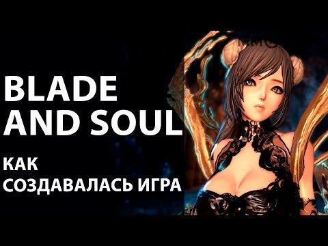 Blade and Soul. Как создавалась игра.