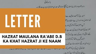 [Audio] A Letter of Hazrat Mau…
