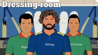 Asia Cup Match 1 Bangladesh Vs Sri Lanka | Ban Vs Sl