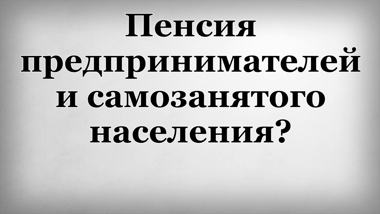 Куда подавать на единовременное пособие по переселению в челябинске