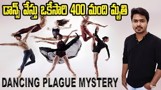 Dancing Plague | True event from History | Mystery Solved | VikramAditya Latest Video | #EP181