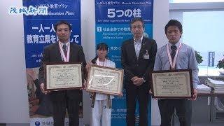 先月、都内で開かれた2014国際親善空手道選手権大会で準優勝した県...