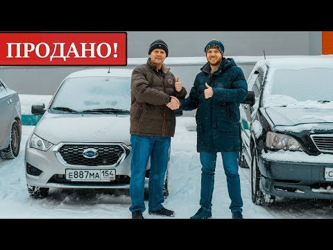 Клиент из Самары об автосалоне РДМ-Импорт! ( Отзывы о РДМ-Импорт )