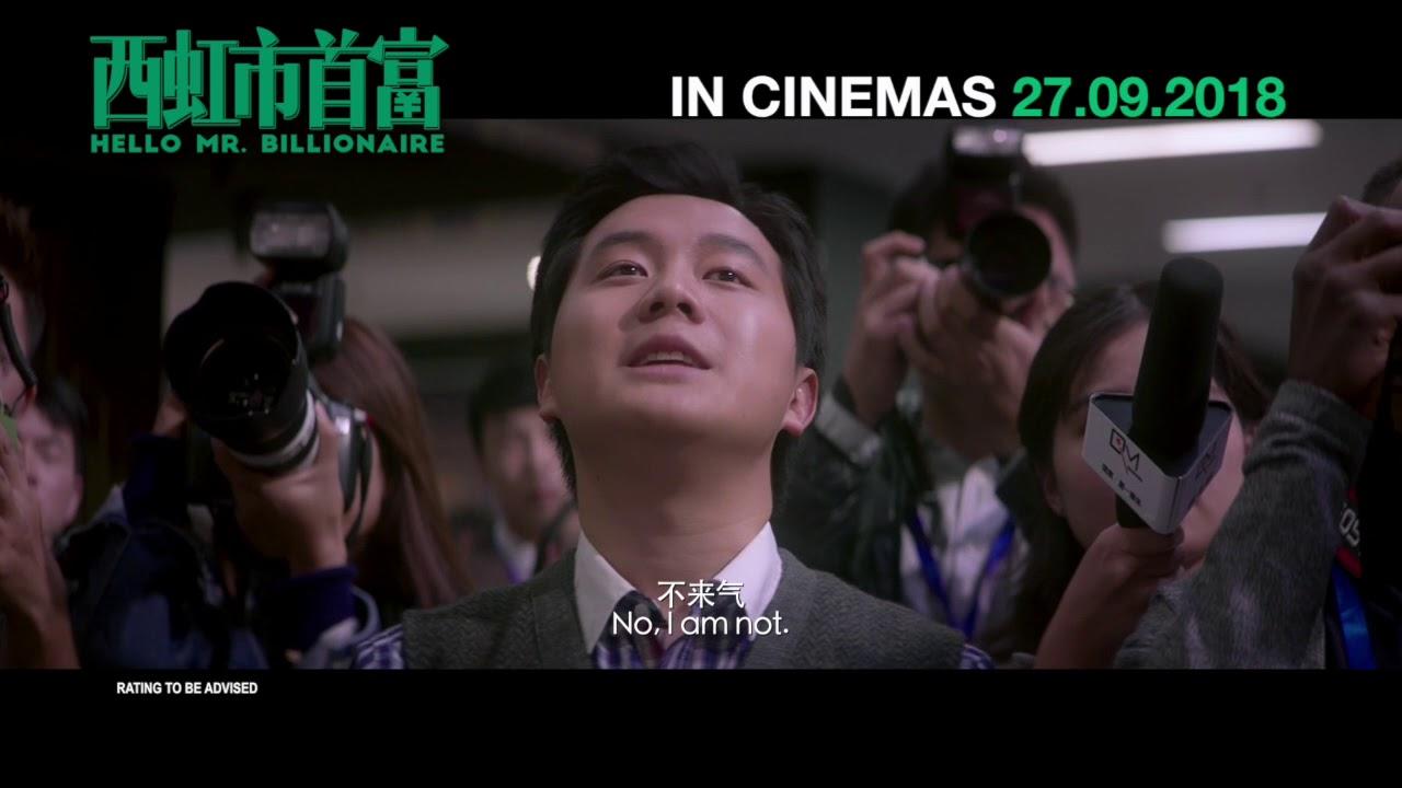 È¥¿è™¹å¸'首富 Hello Mr Billionaire In Cinemas 27 09 2018 Youtube