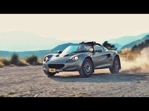 Lotus Elise Safari Concept Car