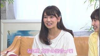 【おまけ映像:小嶋編】AKB48 入山・武藤・小嶋 with BRAVIA 音声検索 de とことんトーク! / AKB48[公式]