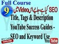 Title, Tags Description YouTube Success Guides SEO and Keyword Use In Urdu Hindi 2017