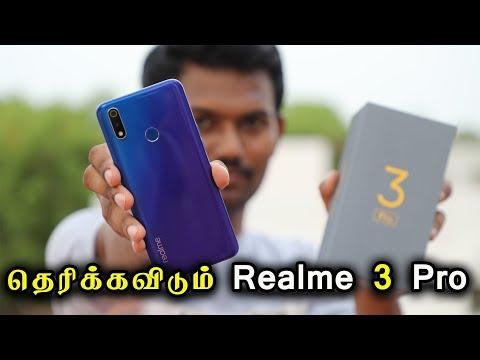 தெரிக்கவிடும் Realme 3 Pro   Realme 3 Pro Unboxing & Hands On Review   Tech Boss