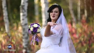 Дима и Таня. Свадебный клип. Полтава
