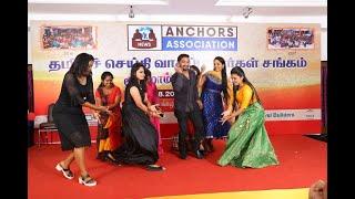 Gambar cover Tamil News Readers Association Anniversary (2018) / Item Dance