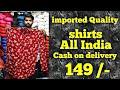 SHIRTS in 149/-Rs | Shirt Manufacturer | Wholesale Tank Road |Shirt wholesale market |Puneet Jain