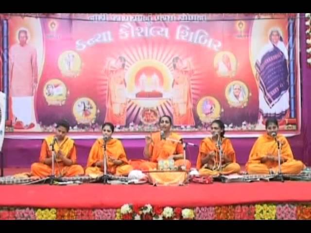 Kanya Kaushlya Shibir Part 017
