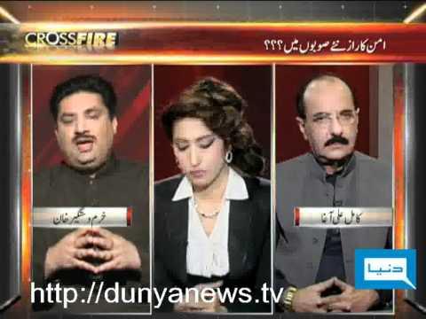 Dunya TV-CROSS FIRE-04-08-2011