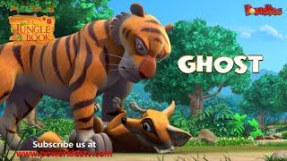Ghost | English Stories । जंगल बुक | पॉवरकिड्स