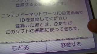 2014年3月20日(木)新発売予定の先行プレイ版.