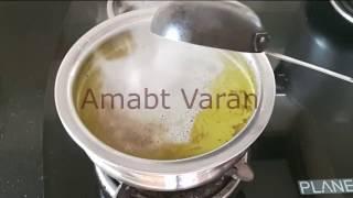 CKP Veg Special - Ambat Varan