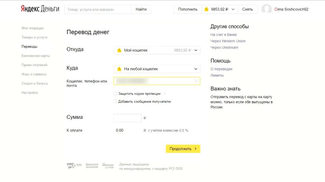 Как заработать Яндекс Деньги в 2019 Новый способ автоматический заработок на киви кошелек
