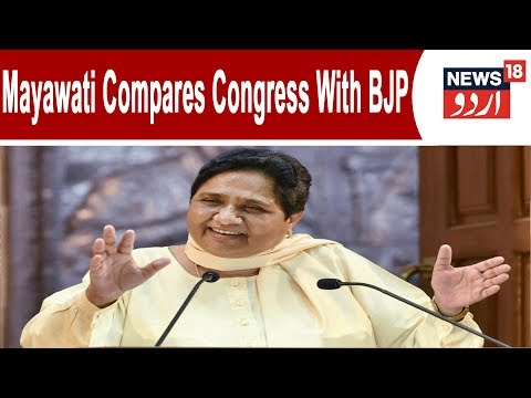 Mayawati Equates Congress With BJP In Sharp Attack Amid Speculation Of Rethink On Alliance Mp3