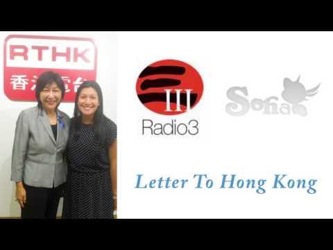 香港家書Letter to Hong Kong. 蔣麗芸:提委會均衡參與,政改是香港第三條道路 (2014年10月26日)英語錄音