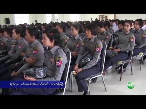 First 100 days plan of Naypyidaw Union Territory Police