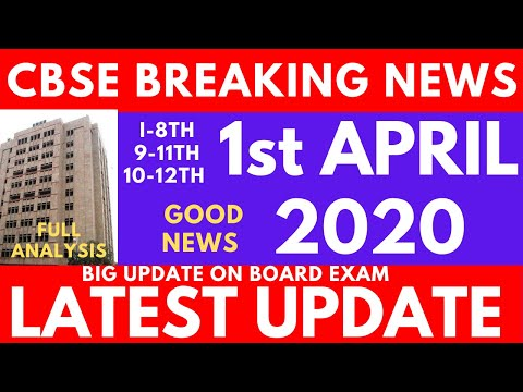 LATEST CBSE UPDATE || LATEST CBSE NEWS OF 1ST APRIL || CLASS 10 & CLASS 12 BOARD EXAMS