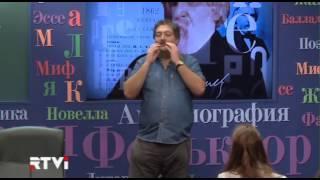 """О чем """"Отцы и дети""""?. Часть 2.  Открытый урок с Дмитрием Быковым"""