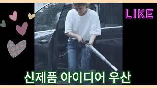 신제품 ) 신제품 아이디어 우산