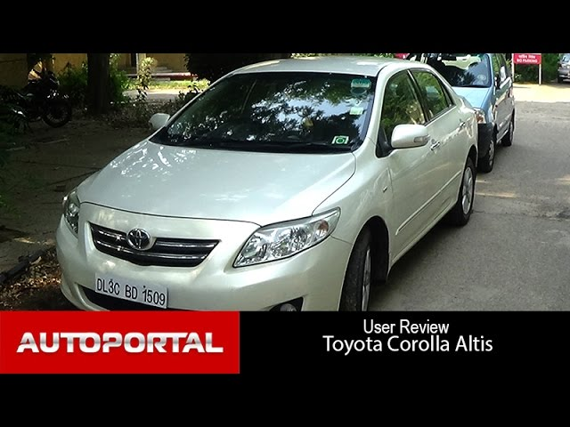 new corolla altis video grand avanza e std toyota user review dynamic looking autoportal