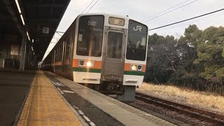【NOA放送】211系回送電車 JR東海中央本線 大曽根駅通過