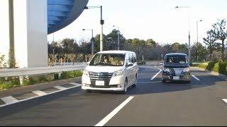 特別動画 トヨタ ノア ハイブリッド VS 日産 セレナ ライダー(車両概要編) thumbnail